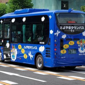 9月20日「バスの日」のバス散歩