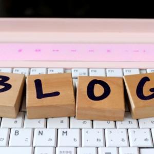 いろいろなブログを参考にした結果