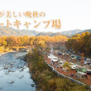 【キャンプレポ】晩秋の長瀞オートキャンプ場は紅葉が燃える絶景だった。