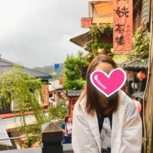 【海外旅行】手軽に行けちゃう!台湾の魅力と旅行する時の注意点を徹底解説!