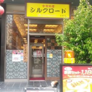 GoToイートで中華を食べてきました