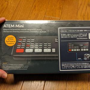 絶賛品薄中の「ATEM Mini」を買うなら公式ストアがオススメかも