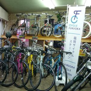 福岡サイクルステーション