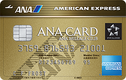 SFC修行必須クレジットカード