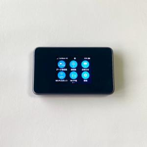 ポケットWi-Fiを使ってみて感じたメリット4つ