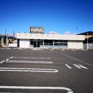 地元いきなりステーキが閉店。幸楽苑は継続。お客さん目線で話します。