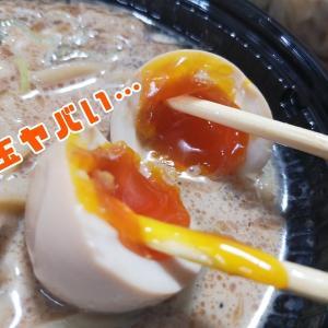 【2020年最新】セブンイレブン「とみ田監修味玉冷やしつけ麺」購入実食レポ!!