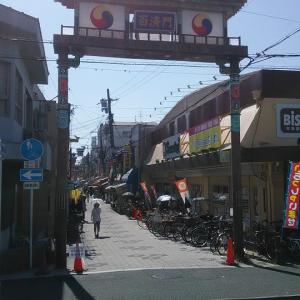大阪散歩2018 30.コリアンタウン