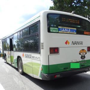 高野山に行く(2018.8)139 南海バス