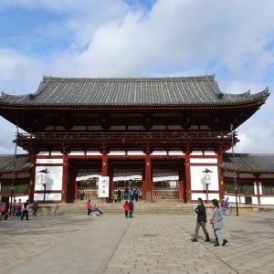 奈良に行く(2019.1)104.東大寺