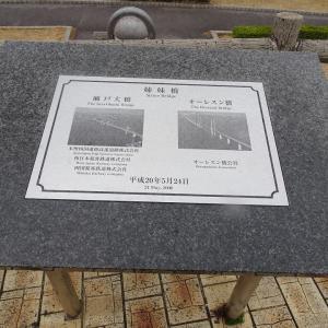 四国(坂出・松山・高知・鳴門)に行く(2019.2)78.与島PA