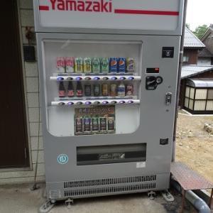 高野山に行く(2018.8)231 自動販売機