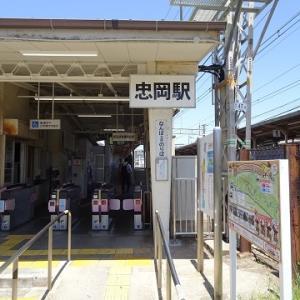 大阪散歩2018 120.忠岡駅