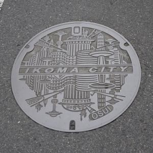 生駒山に登る(2019.5)13.生駒市のマンホール