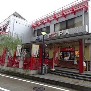 淡路島に行く(2019.7)5.京橋PA