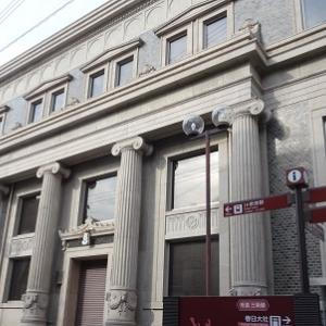 奈良に行く(2019.1)210.南都銀行