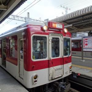 伊勢に行く(2019.7)61.五十鈴川行き急行