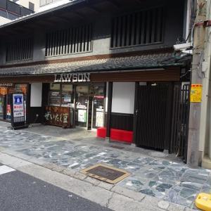 奈良に行く(2019.1)214.ローソン