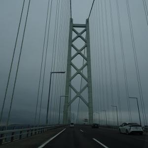 淡路島に行く(2019.7)15.明石海峡大橋