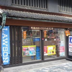 奈良に行く(2019.1)215.ローソン