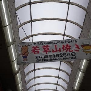 奈良に行く(2019.1)224.奈良市ひがしむき商店街