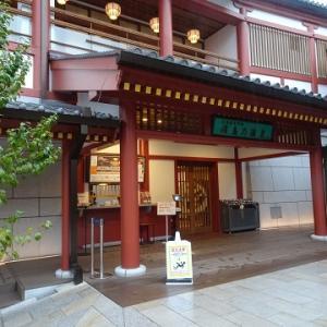 四国(坂出・松山・高知・鳴門)に行く(2019.2)171.道後温泉
