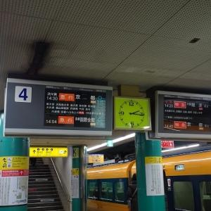 奈良に行く(2019.1)229.近鉄奈良駅