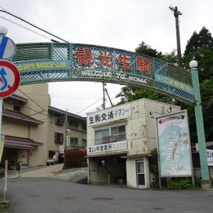 生駒山に登る(2019.5)48.生駒