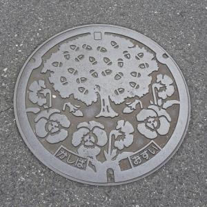 高田・五位堂に行く(2019.7)7.香芝市のマンホール