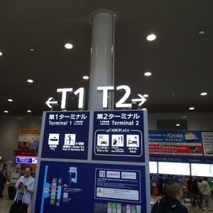 大阪散歩2018 179.関西空港駅