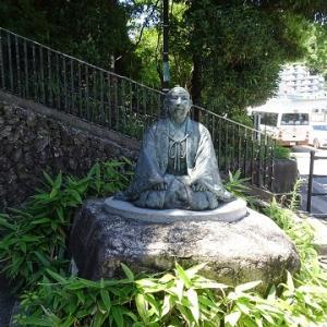 西宮・有馬温泉に行く(2019.8)99.有馬温泉