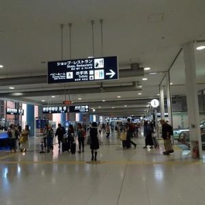 大阪散歩2018 185.関西空港
