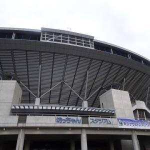 四国(坂出・松山・高知・鳴門)に行く(2019.2)238.坊っちゃんスタジアム