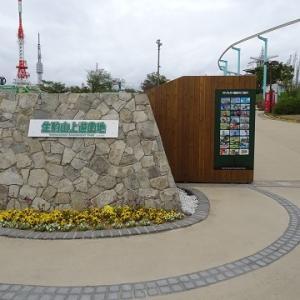 生駒山に登る(2019.5)108生駒山上遊園地
