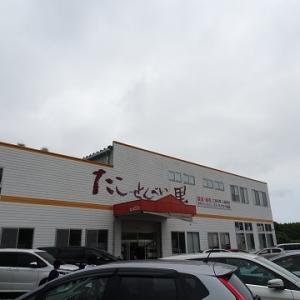 淡路島に行く(2019.7)91.たこせんべいの里
