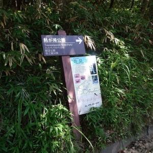 西宮・有馬温泉に行く(2019.8)140 有馬温泉駅