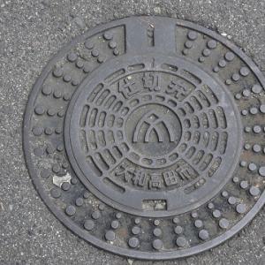 高田・五位堂に行く(2019.7)57.大和高田市のマンホール