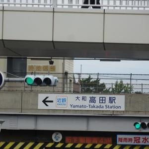 高田・五位堂に行く(2019.7)58.近鉄大和高田駅