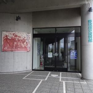 四国(坂出・松山・高知・鳴門)に行く(2019.2)245.坊っちゃんスタジアム