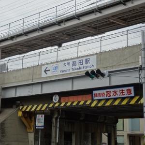 高田・五位堂に行く(2019.7)61.近鉄大和高田駅