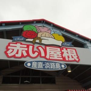 淡路島に行く(2019.7)98.赤い屋根