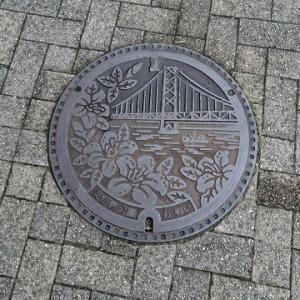 淡路島に行く(2019.7)122.淡路島公園のマンホール