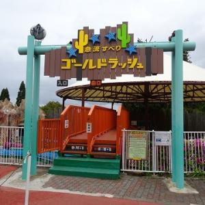 生駒山に登る(2019.5)141生駒山上遊園地