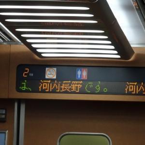 高野山に行く(2018.8)369河内長野