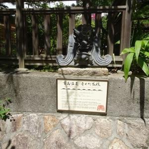 西宮・有馬温泉に行く(2019.8)170有馬温泉