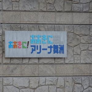 大阪散歩(2019)12.おおきにアリーナ舞洲