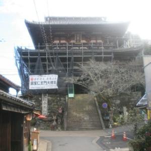 吉野に行く(2019.12) 113.金峯山寺