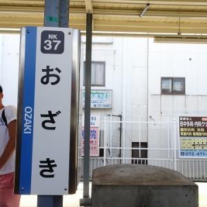 和歌山に行く(2019.8)19.南海尾崎駅