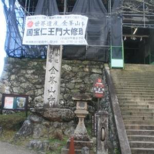 吉野に行く(2019.12) 115.金峯山寺