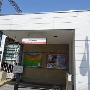 和歌山に行く(2019.8)22.南海尾崎駅